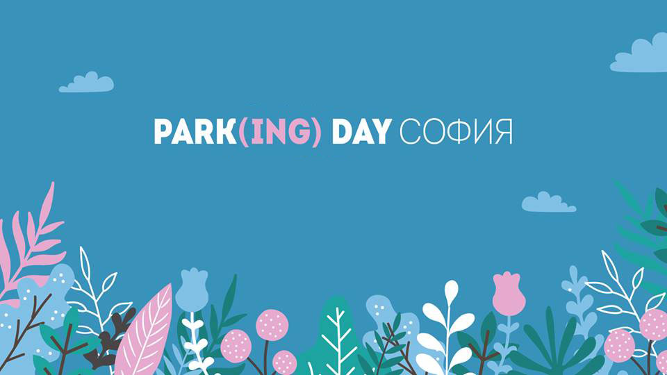 Park(ing) Day – Sofia