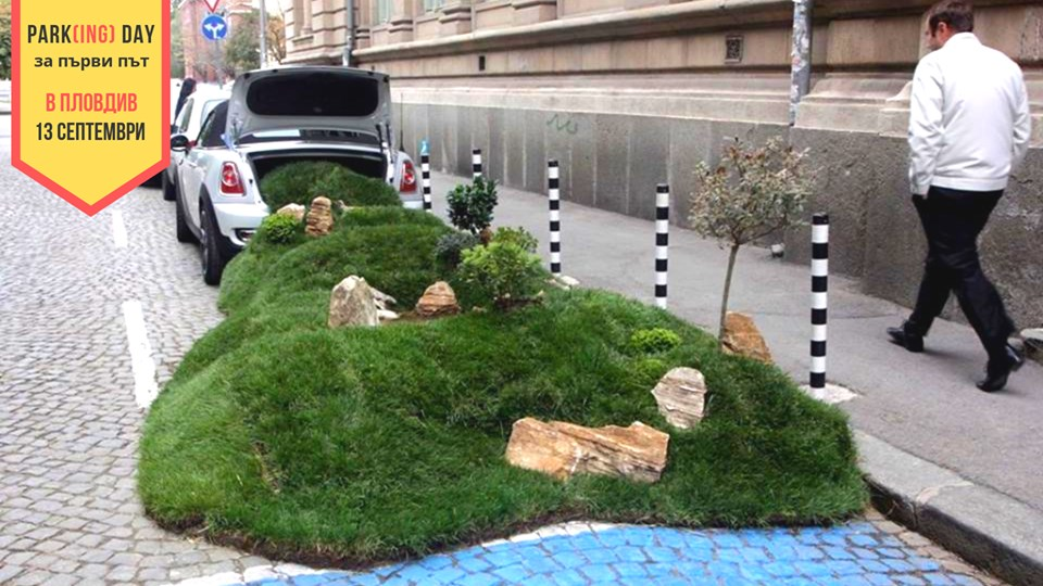 PARK(ing) Day 2019 in Plovdiv
