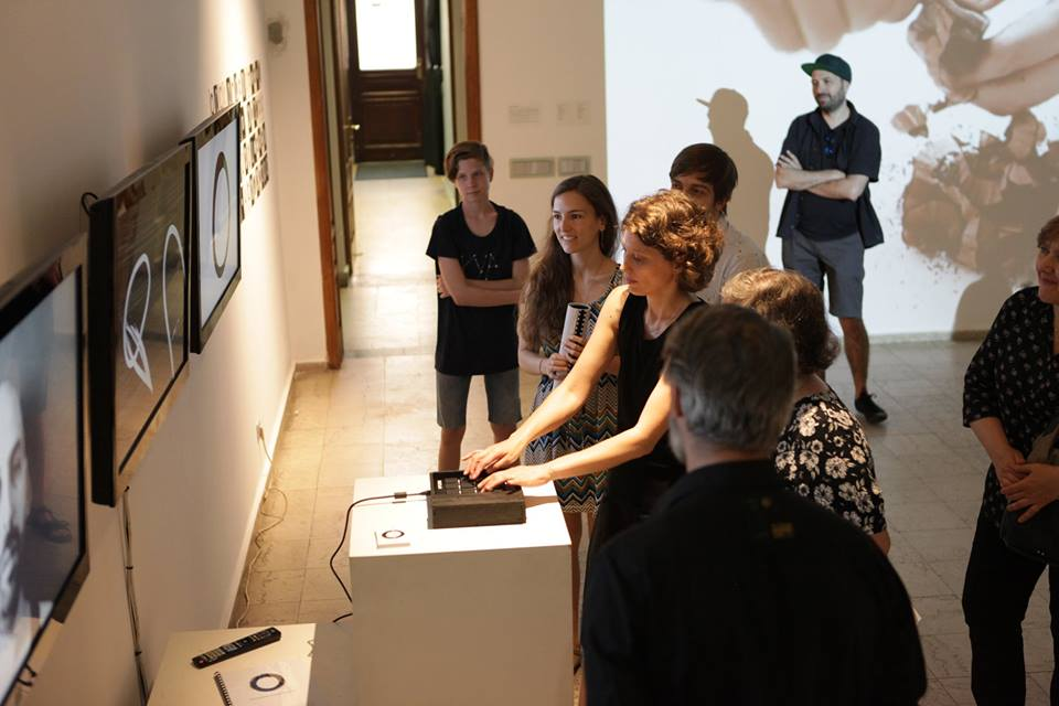 Homo Arbiter Formae: изложба на студенти от МП Дигитални изкуства, НХА