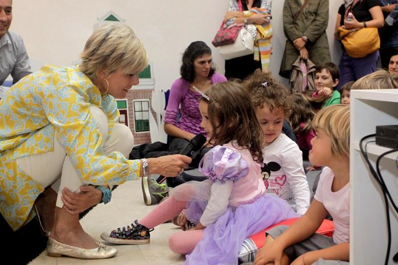 Инициативи за деца