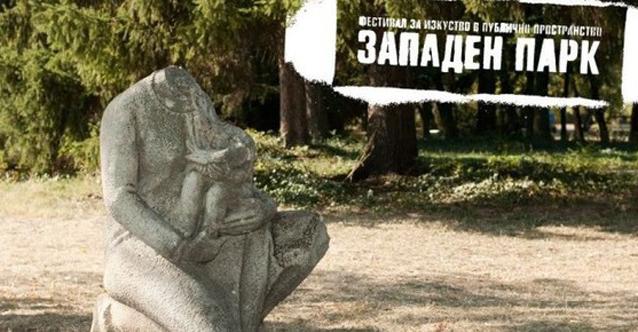 """Фестивал за изкуство в публично пространство """"Западен парк"""" 2012"""