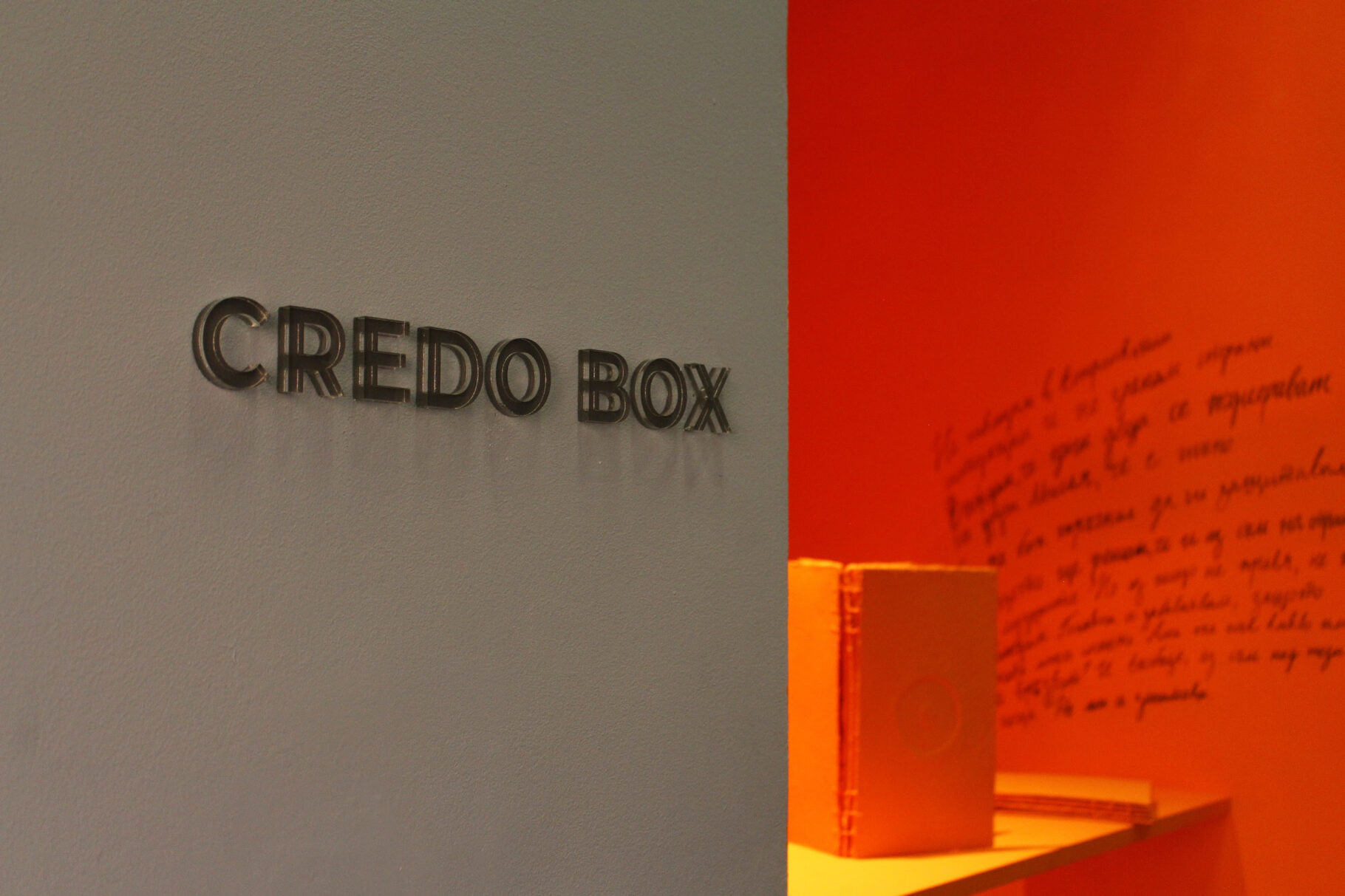Open Call CREDO BOX 2021